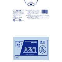 ゴミ袋 META45L用0.025×650×800mm(透明) 600枚