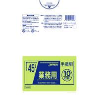 ゴミ袋 META45L用0.025×650×800mm(乳白) 600枚