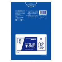 ゴミ袋 META45L用0.025×650×800mm(青) 600枚
