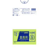 ゴミ袋 META70L用0.035×800×900mm(乳白) 400枚