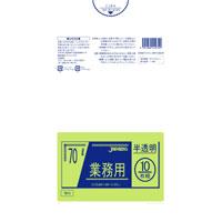 ゴミ袋 ★META70L用0.035×800×900mm(乳白) 10枚