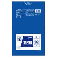 ゴミ袋 META90L用0.04×900×1000mm(青) 300枚