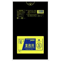 ゴミ袋 ★META90L用0.04×900×1000mm(黒) 10枚