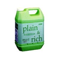 ボディーソープ4.5L プレーン&リッチ(plain&rich)3本入