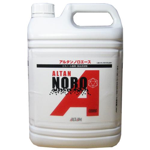 アルタンノロエース4.8L 4本入
