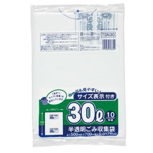 ゴミ袋 容量表示入ポリ袋30L(白半透明)600枚