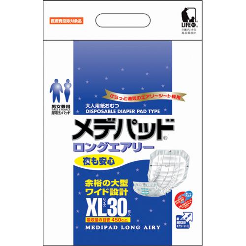 チカザワ 【メデパッドロングエアリーXL-30】 180枚