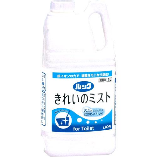 ★きれいのミスト トイレ用2L