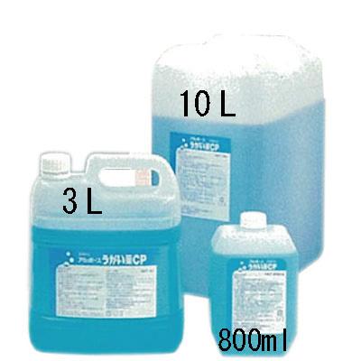 うがい薬CP 3Lボトル 4本入