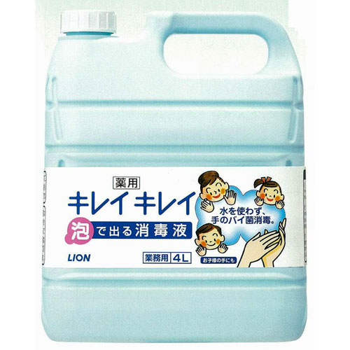 ★キレイキレイ薬用 泡で出る消毒液4L
