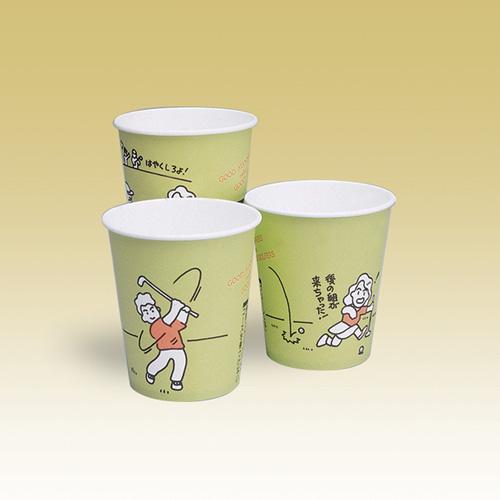 業務用 紙コップ【SM-150】ゴルフエチケット 156ml 3000個