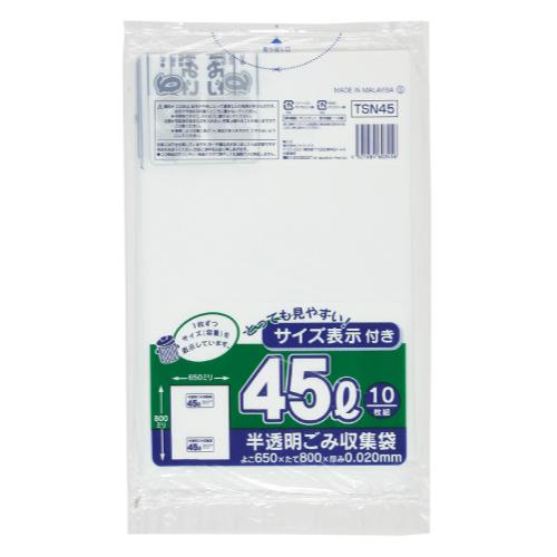 ゴミ袋 ★容量表示入ポリ袋45L(白半透明) 10枚