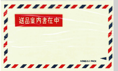 デリバリーパック(L-102)送品案内書在中2000枚 (105x160+10mm)