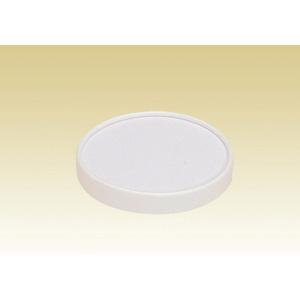 業務用 アイスクリームカップPI-120T用LID(ホワイトリング)(蓋) 1500枚※大袋入り