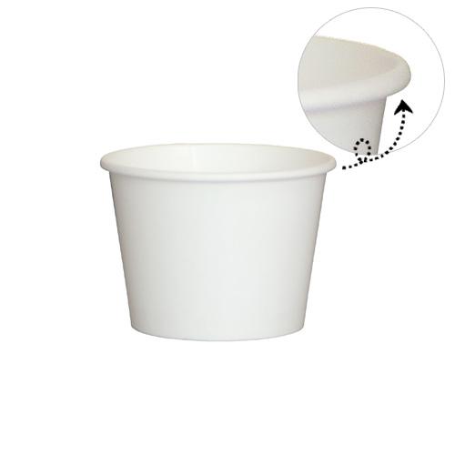 業務用 アイスクリームカップPC-170(丸カール) 220ml 1200個※大袋入り