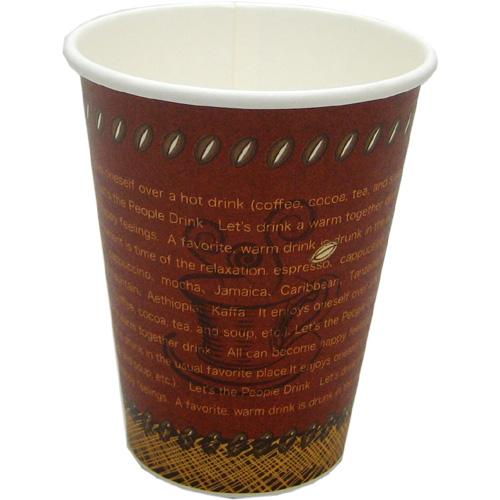 厚紙カップ8オンス バプール(茶) 1000個