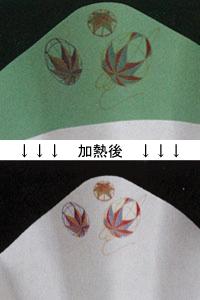 ★絵鍋(グリーン)まり 250枚