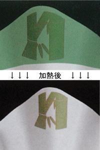 ★絵鍋(グリーン)竹 250枚