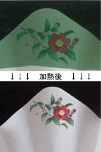 絵鍋(グリーン)椿 1500枚
