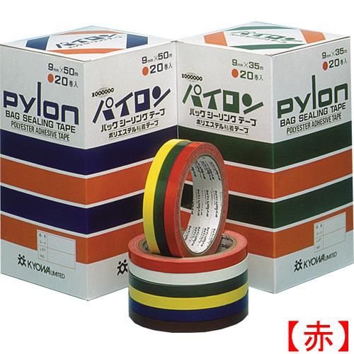 バックシーリングテープ9mm×35m【赤】20巻