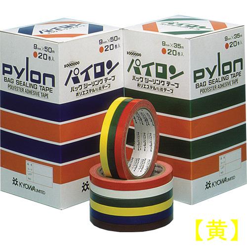 バックシーリングテープ9mm×35m【黄】20巻