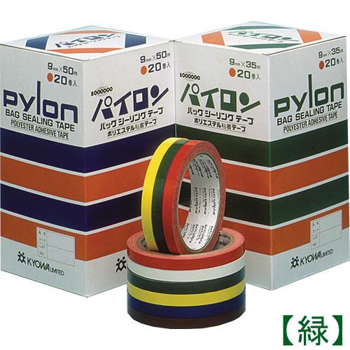 バックシーリングテープ9mm×35m【緑】20巻