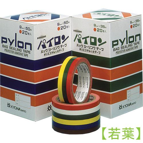 バックシーリングテープ9mm×35m【若葉】20巻