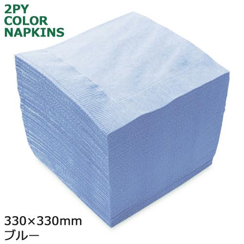 2プライナプキン4ツ折33cm(ブルー) 3000枚