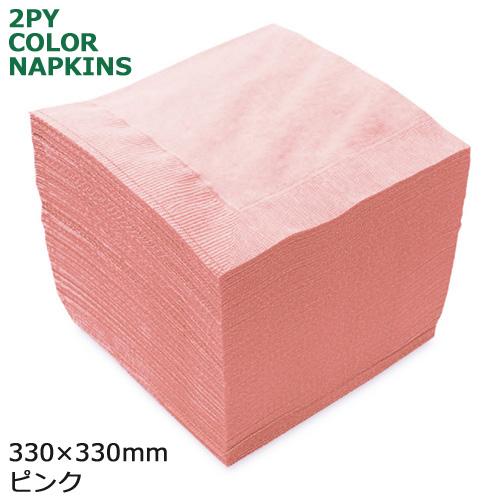 2プライナプキン4ツ折33cm(ピンク) 3000枚