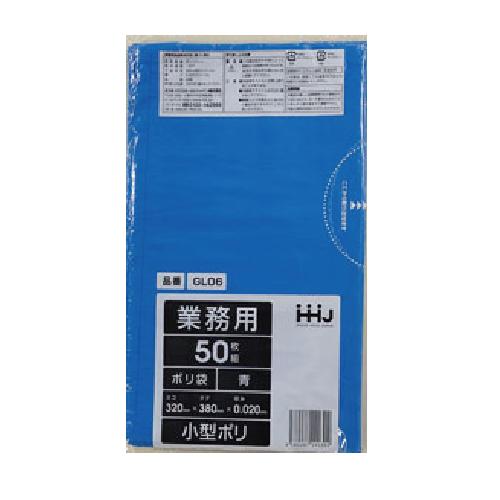 ゴミ袋 LD小型ポリ袋 320×380mm(青)3000枚