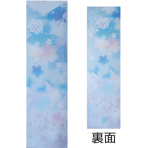 箸袋5型ハカマ きもの(き-1) 500枚