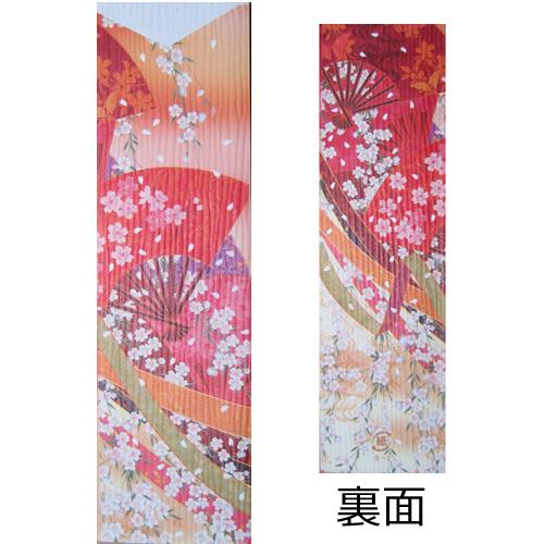 箸袋5型ハカマ きもの(き-2) 500枚