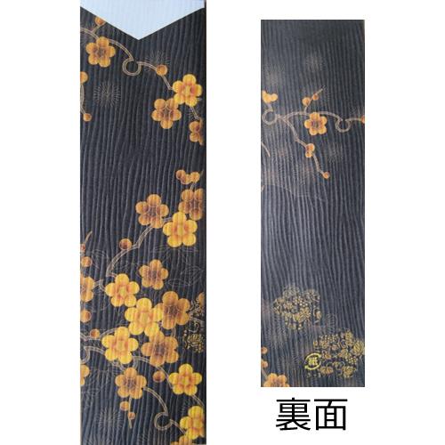 箸袋5型ハカマ きもの(き-3) 500枚