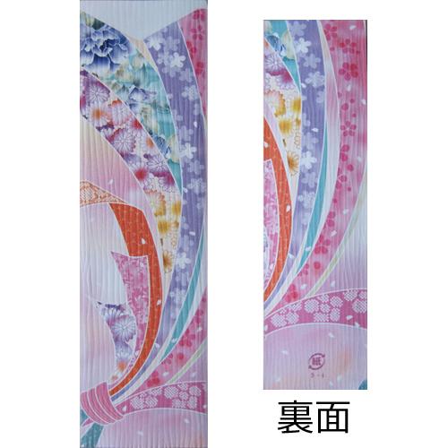 箸袋5型ハカマ きもの(き-4) 500枚