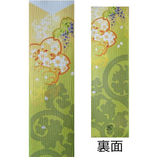 箸袋5型ハカマ きもの(き-5) 500枚