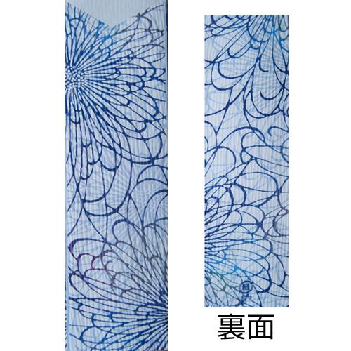 箸袋5型ハカマ きもの(き-7) 500枚