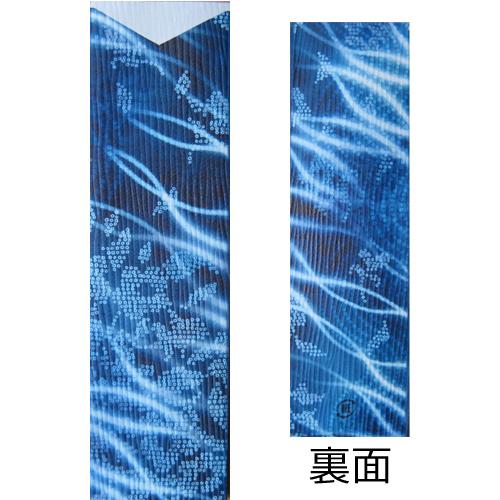 箸袋5型ハカマ きもの(き-8) 500枚