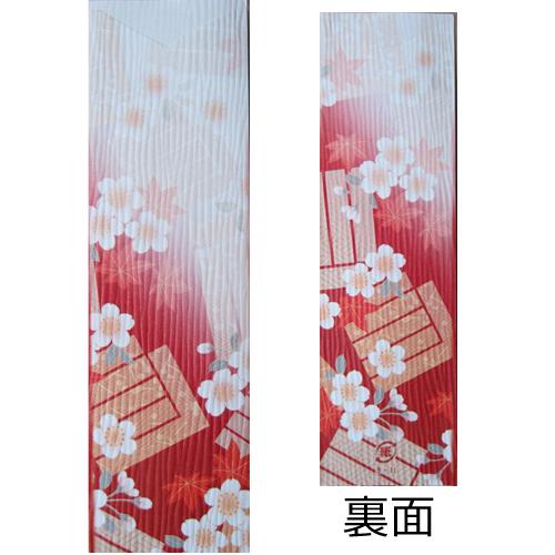 箸袋5型ハカマ きもの(き-11) 500枚