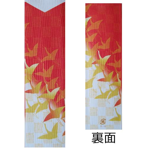 箸袋5型ハカマ きもの(き-12) 500枚