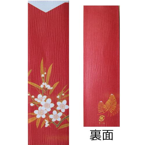 箸袋5型ハカマ きもの(き-14) 500枚