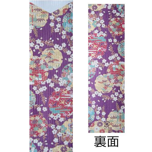 箸袋5型ハカマ きもの(き-23) 500枚