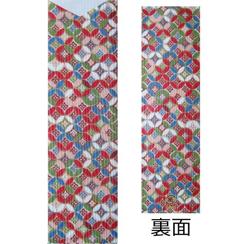 箸袋5型ハカマ きもの(き-24) 500枚