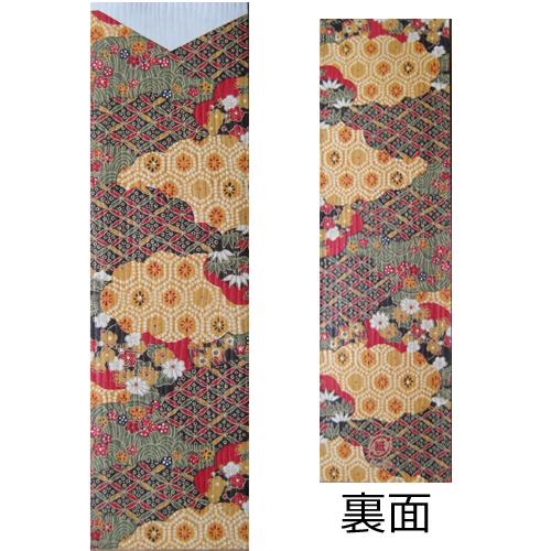 箸袋5型ハカマ きもの(き-26) 500枚