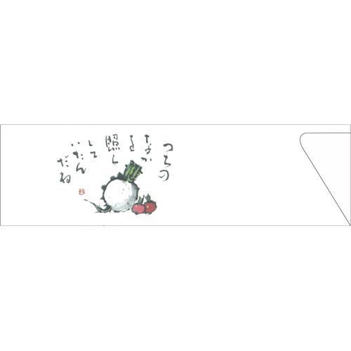 箸袋5型ハカマV913(かぶら)500枚