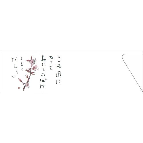 箸袋5型ハカマV942(桜)500枚