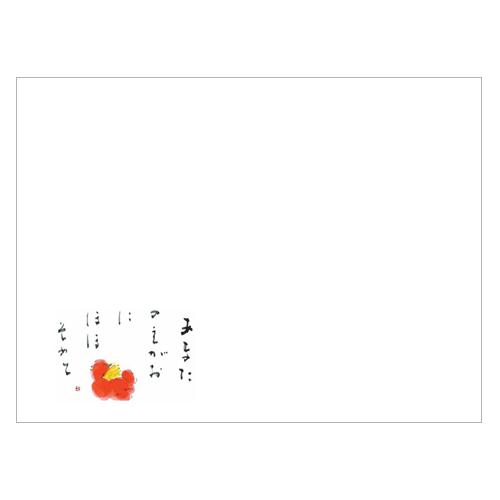 ★ランチョンマットV991(椿)100枚