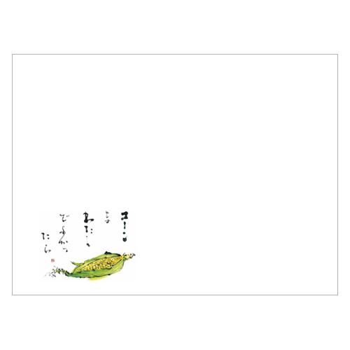 ★ランチョンマットV993(とうもろこし)100枚