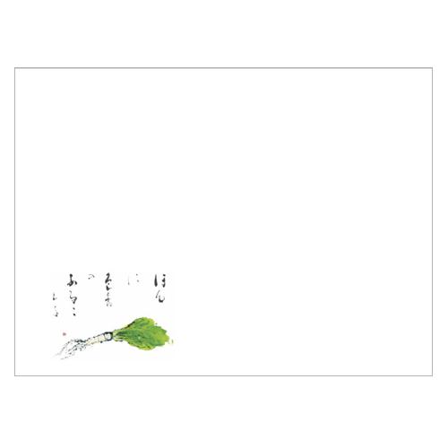 ★ランチョンマットV994(ミニ大根)100枚