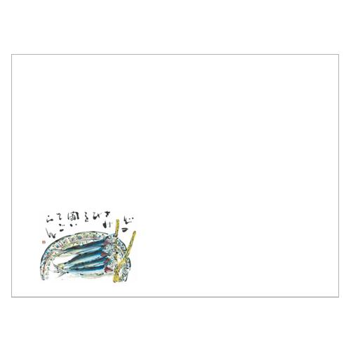★ランチョンマットV996(シコイワシ)100枚