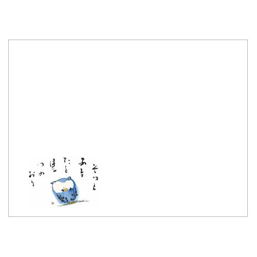 ★ランチョンマットV997(ふくろう)100枚